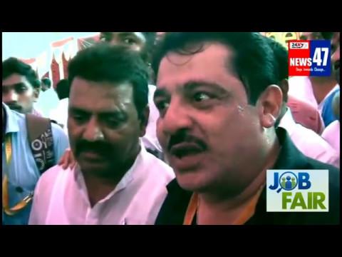 Bangalore MLA organizes Mega Job Fair in Chamrajpet; Benefits over 6000 applicants