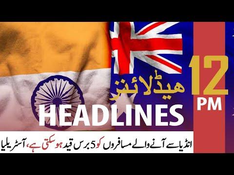 ARYNews Headlines   12 PM   1st May 2021