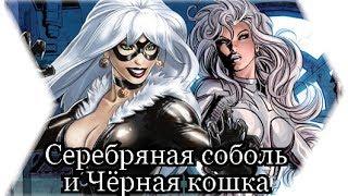 Фильм «Серебряная соболь и Чёрная кошка» получил режиссёра