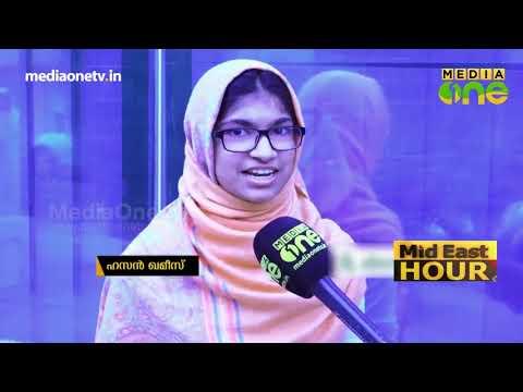 തപാല് വകുപ്പിനെകുറിച്ച് പഠിക്കാന് വിദ്യാര്ഥികളെത്തി | Bahrain Post