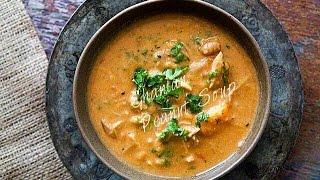 Ghanaian Groundnut/ Peanut Soup