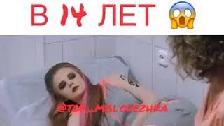 Беременна в 14 лет. Фильм