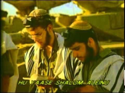 yaaseh shalom al einu ve al kol israel