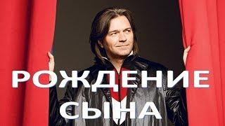 Дмитрий Маликов принимает поздравления с рождением сына!  (27.01.2018)