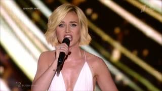 Полина Гагарина   A Million Voices 2015, HDTV 1080i, Евровидение 2015  Первый полуфинал  Eurovision