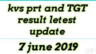 kvs prt and TGT result letest update........
