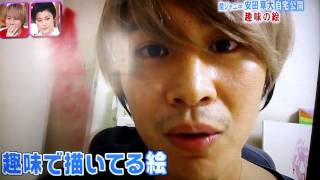 関ジャニ∞安田章大の自宅公開 ワンピース姿似合いすぎてる Twitter http...
