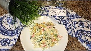 Салат из молодой капусты с кукурузой: рецепт от Foodman.club