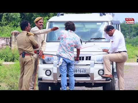 Fake Police Prank Part 9 | Bhasad News | Pranks in India