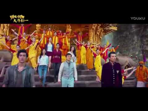 "MV Kung Fu Yoga ""Beautiful Fairy Tales"" 功夫瑜伽-《美丽的神话》"