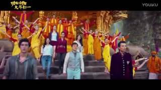 "MV Kung Fu Yoga ""Beautiful Fairy Tales"" 功夫瑜伽-《美丽的神话》"