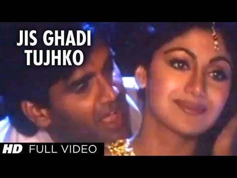 Jis Ghadi Tujhko Tere Rab Ne Full Song | Prithvi | Sunil Shetty, Shilpa Shetty