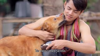 อย่าตั๋วหลายอ้ายแฮงโง่ - ຢ່າຕົວະຫຼາຍອ້າຍແຮງໂງ່ - วิเชียร ไชยเลิศ [Official MV]