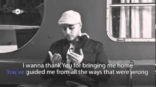 ماهر زين - الحمدلله - ( بدون موسيقى ) Thank You Al