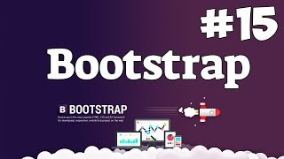Уроки Bootstrap верстки / #15 - Создание сайта на Bootstrap