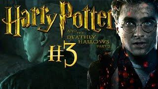 Гарри Поттер и Дары Смерти. Часть 2 - Прохождение #3