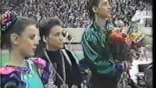 Гордеева и Гриньков: 1990