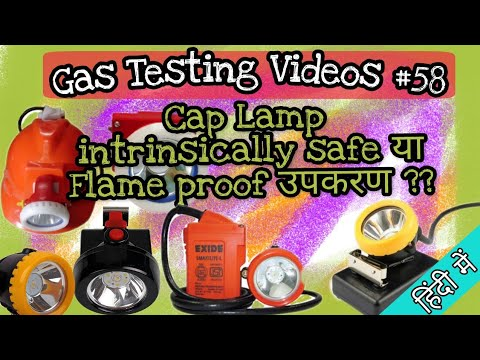 Cap Lamp - Intrinsically Safe Or Flame Proof Apparatus ? || Miners Cap Lamp
