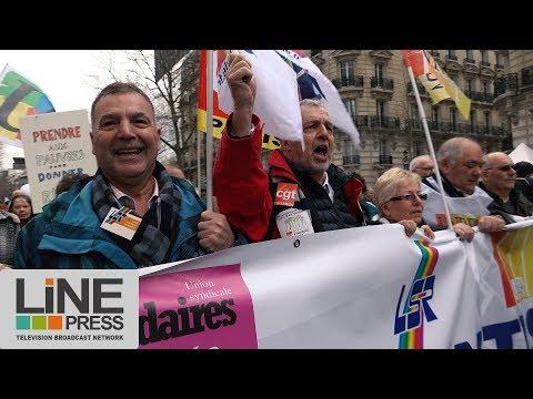 Manifestation des retraités pour le pouvoir d'achat / Paris - France 15 mars 2018