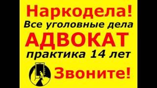 юридические услуги во Владивостоке(, 2017-04-24T10:46:49.000Z)