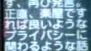 が原因で関西ジャニーズJr.ファンは内博貴を嫌いました!!