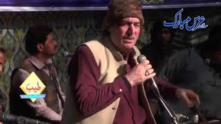 Arif Feroz Qawwal - Fer Main Abbas Nahi | Live From Johal |