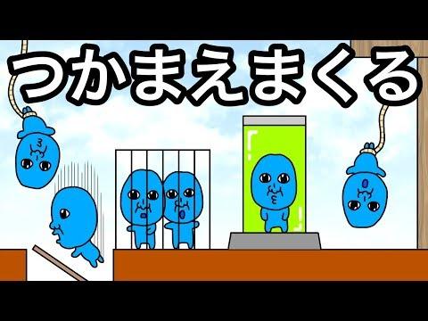 【アニメ】青鬼つかまえまくる【まとめ】