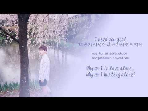 BTS (방탄소년단) - I NEED U [Color coded Hangul Rom Eng lyrics]