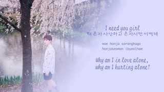 BTS (방탄소년단) - I NEED U [Color coded Hangul|Rom|Eng lyrics]