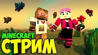 Стрим ★  Minecraft Bed Wars и Весёлые гонки - DILLERON ★