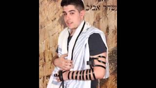 שחר אביב קאבר מודה אני -  Omer Adam Mode