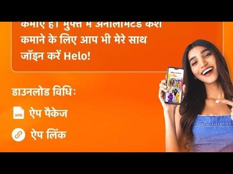 Motilal Meena, Kaluwas, Hardware, Mukesh, Manage,,youtb,motilalmeena,song,kaluwas,9057926629