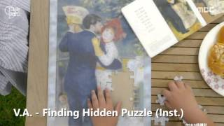 Various Artists - Finding Hidden Puzzle (Inst.)