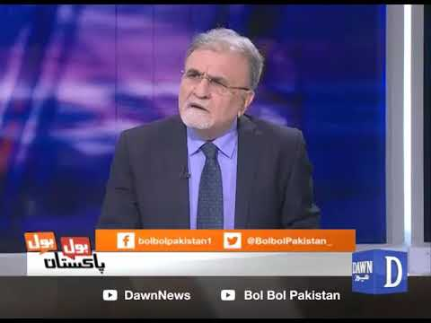 Bol Bol Pakistan - 01 May, 2018 - Dawn News