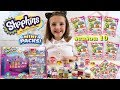 SHOPKINS MINI PACKS BLIND BAGS AND SMALL MART SHOPPIN CART