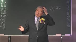 2019-05-14(二) 玄光通身心靈課程-高雄明心班