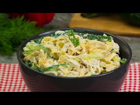 Искушение которому невозможно устоять! Салат с лапшой из яичных блинчиков и огурцов. | Appetitno.TV