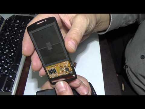 Дисплей на Nokia 700