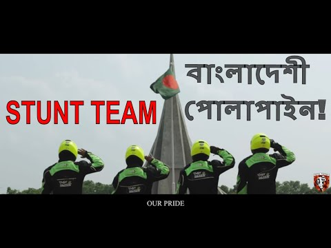 DHAKA- MOUNTAIN DEW LIVE STUNT SHOW by...