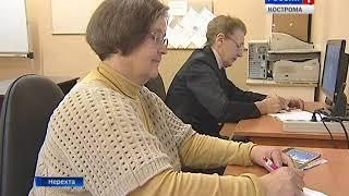 """""""Юзеры 60+"""" : костромские пенсионеры все охотнее учатся компьютерной грамотности"""