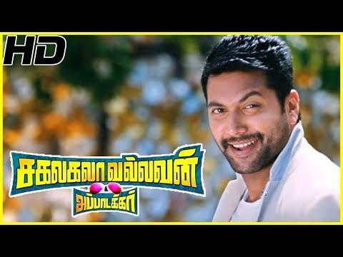 Un Style Eh Power Video Song   Sakalakala Vallavan Appatakkar Video Songs   Jayam Ravi   Anjali