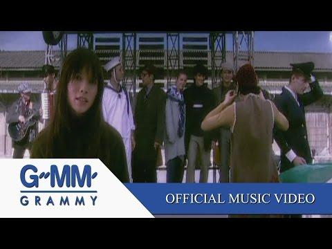 หวงนาย -  แอนนา อิสราภรณ์【OFFICIAL MV】