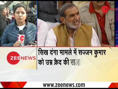 Sajjan Kumar convicted in 1984 anti-Sikh riots: What the court said