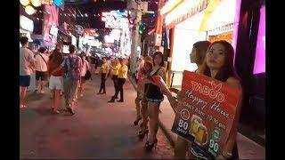 Thailand Tour (Pattaya & Bangkok)