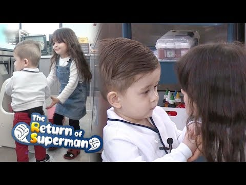 Na Eun Likes Baby~ He's Gun Hoo's Friend [The Return of Superman Ep 266]
