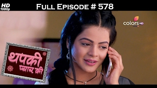 Thapki Pyar Ki - 12th February 2017 - थपकी प्यार की - Full Episode HD