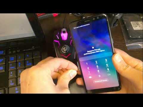 FRP!  Разблокировка Samsung A8 A530F Март 2020