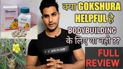 is Gokshura HELPFUL for Bodybuilding???   Benefits, Sideeffect,Dosage