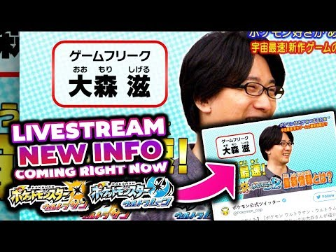 Pokémon Ultra Sun & Ultra Moon POKENCHI NEW INFORMATION COMING FROM OHMORI