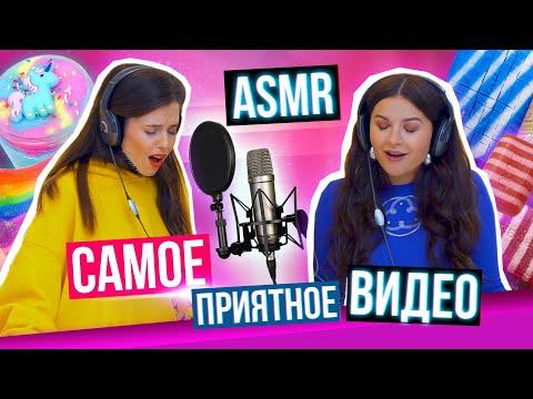 ASMR 🤤 АНТИСТРЕСС Слаймы, Мыло, Кинетический Песок